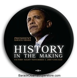 FAB BARACK OBAMA  PRESIDENTIAL COLLECTIBLE  BUTTON -8