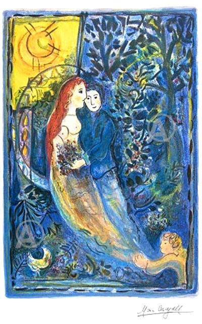 RARE MARC CHAGALL WEDDING SIGNED S/N LITHOGRAPH Ltd Ed